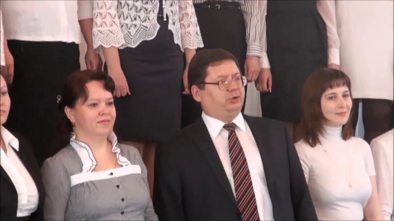 Вместе мы с тобой Александр Ермолов Битва хоров учреждений образования 2014 г Уфа Репетиция