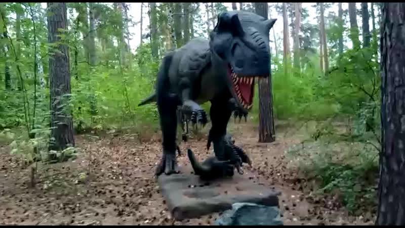 Парк Динозавров Затерянный мир г Челябинск