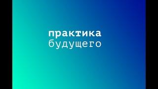 Разговор с режиссером Дмитрием Волкостреловым. «Lorem Ipsum»   Практика будущего