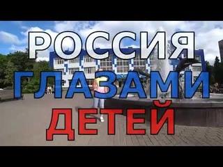 Школьница из Воскресенска стала победительницей федерального конкурса «Россия глазами детей».