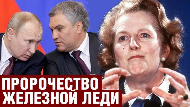 🔴 Россией правят люди превратившие страну в кормушку для кучки алчных ненасытных барыг