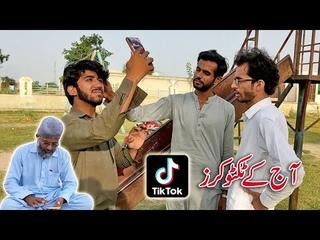 Aaj Ke Tiktokers   Saraiki Funny Drama   New Funny Video Saraiki   Apna Saraiki TV