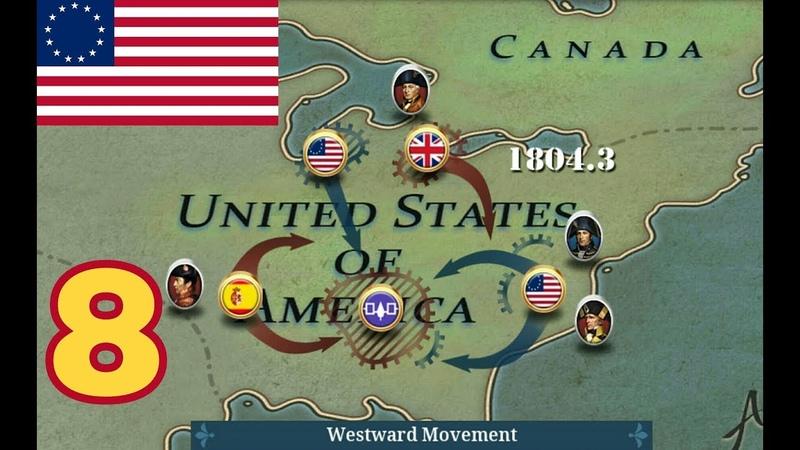 Westward Movement Кампания США 8 European war 6