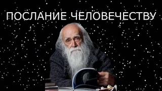 Наказания избежать не удастся. Лев Клыков.