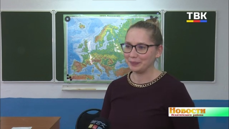 Из Москвы в Усть Чём Биолог и географ Любовь Артюхина о педагогическом старте в селе