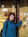 Фотоальбом Екатерины Коноваловой