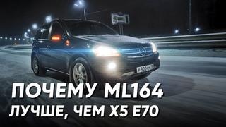 Сколько стоит ML350 содержать. Самый неудачный перекуп.