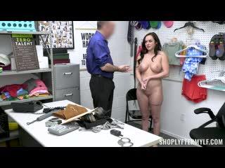 [ShoplyfterMylf] Macey Jade [Blowjob,Pov,sex,HD,New,Cumshot,Brunettes,Брюнетки,Porn,Big tits,Большие Cиськи,Ass,Жопа,Milf,2020]