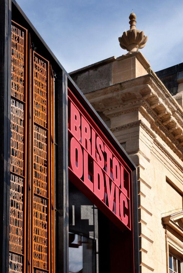 До ипосле: реконструкция старинного театра Bristol Old Vic