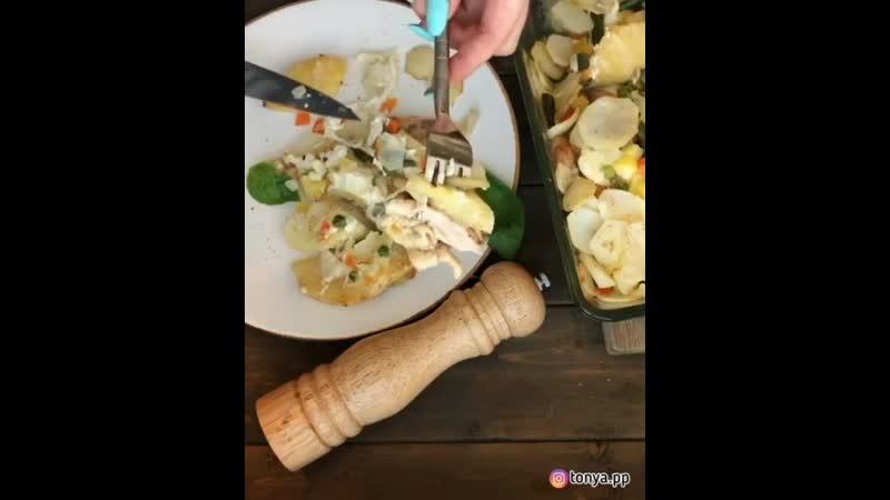 Ваш нескучный обед 👇🏻 Просто гамма вкусов сладость ананаса сливочность сыра пикантные нотки имбиря и чили 🤩