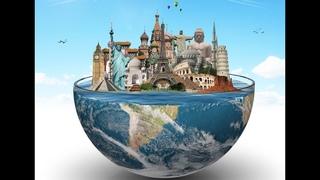 """Виртуальное путешествие. """"100 городов мира вместе с мамой"""""""