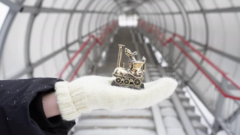 Путешествие Мыша на станции Билимбай и Коуровка
