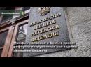 Минфин предложил сократить 100 тыс. должностей в российской армии