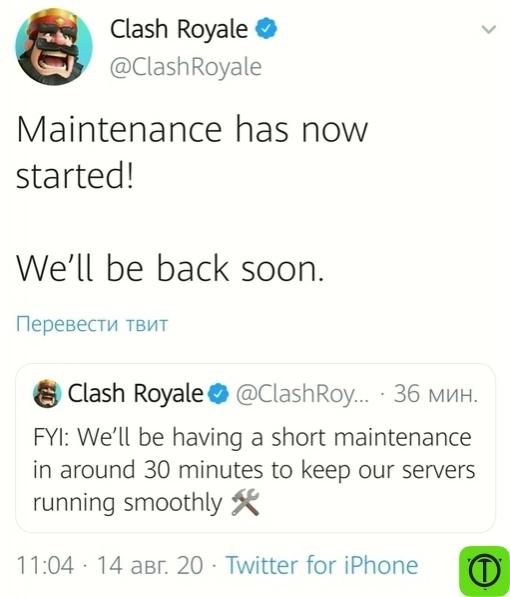 В Clash Royale начался технический перерыв, стабилизируют серверы,