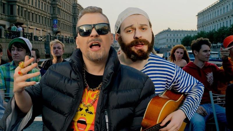 МС ХОВАНСКИЙ ЧЕМПИОНЫ Шнуров Слепаков ДИСС