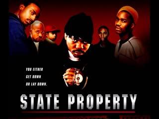Пожизненный срок / State Property (2002)