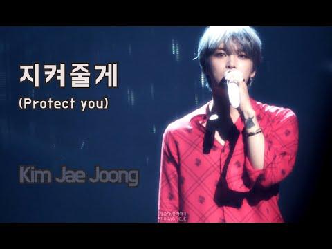 200119 김재중 콘서트 지켜줄게 라이브 live ジェジュン kimjaejoong