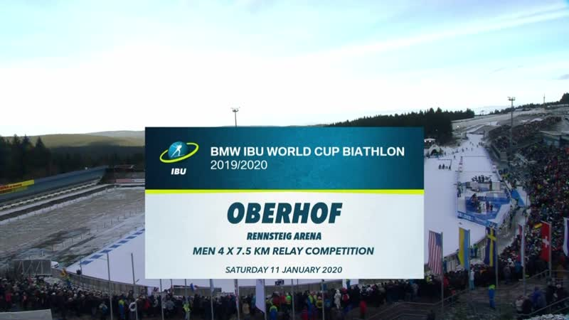 Биатлон Кубок Мира 2019 2020 Этап 4 Оберхоф Мужская Эстафетная гонка Эстафета мужчины 4 * 7 5 км 11 01 2020 Евровижн