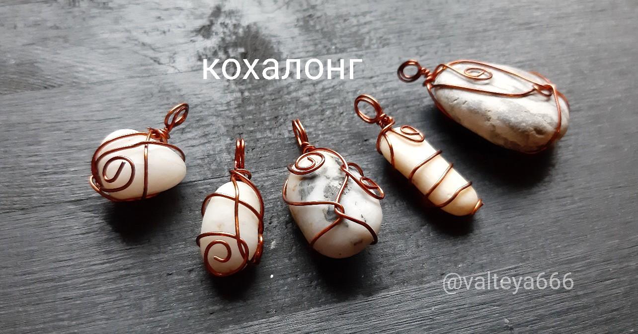 Натуальные камни. Талисманы, амулеты из натуральных камней VcC-ybUaVo8