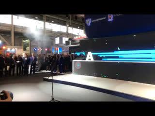 Церемония открытия специализированной выставки Дорога