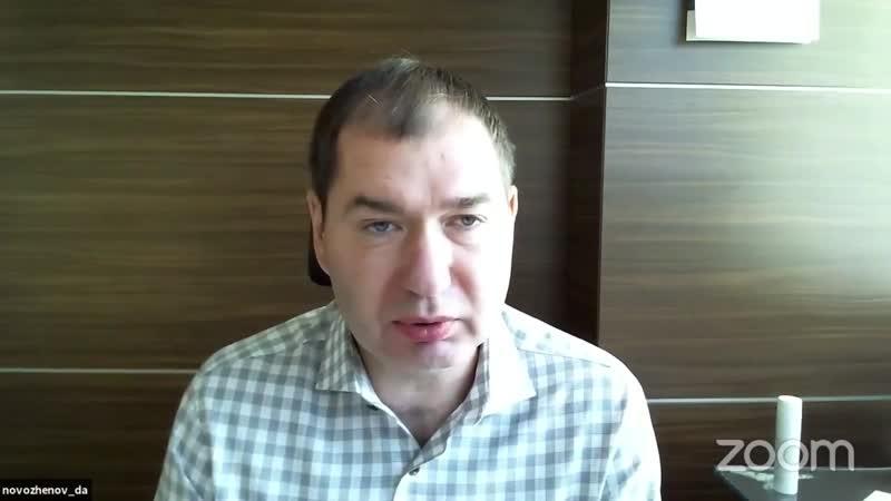 Поздравление вице президента ЕВРАЗа