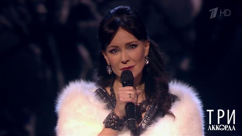 Нонна Гришаева Победитель шоу Три аккорда 2020 Все выступления