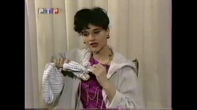 Сериал Антонелла 71
