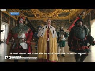 Легендарный Венецианский карнавал решено провести в онлайн-формате