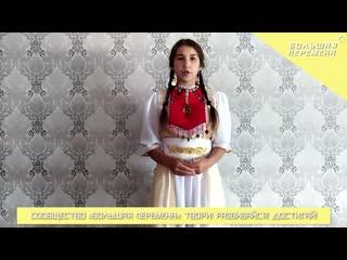 Моя Россия: история, традиции и ремесла народов