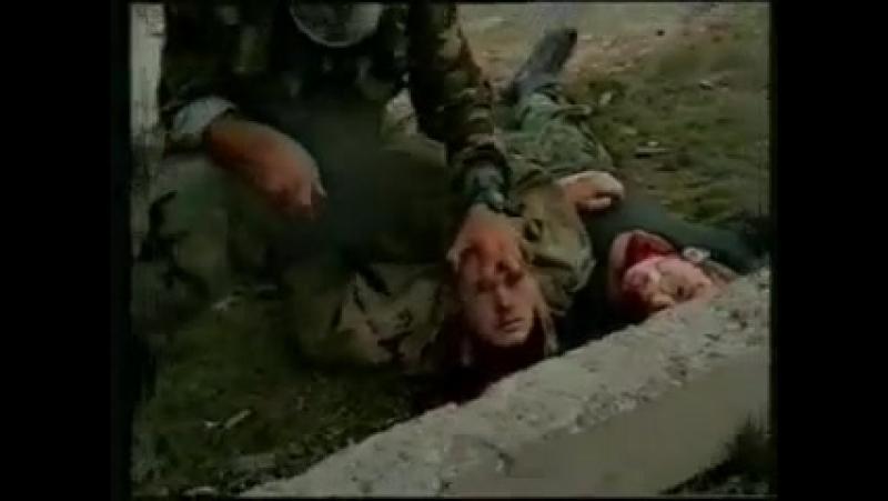 Чеченцы режут головы Русским солдатам Чечня первая компания