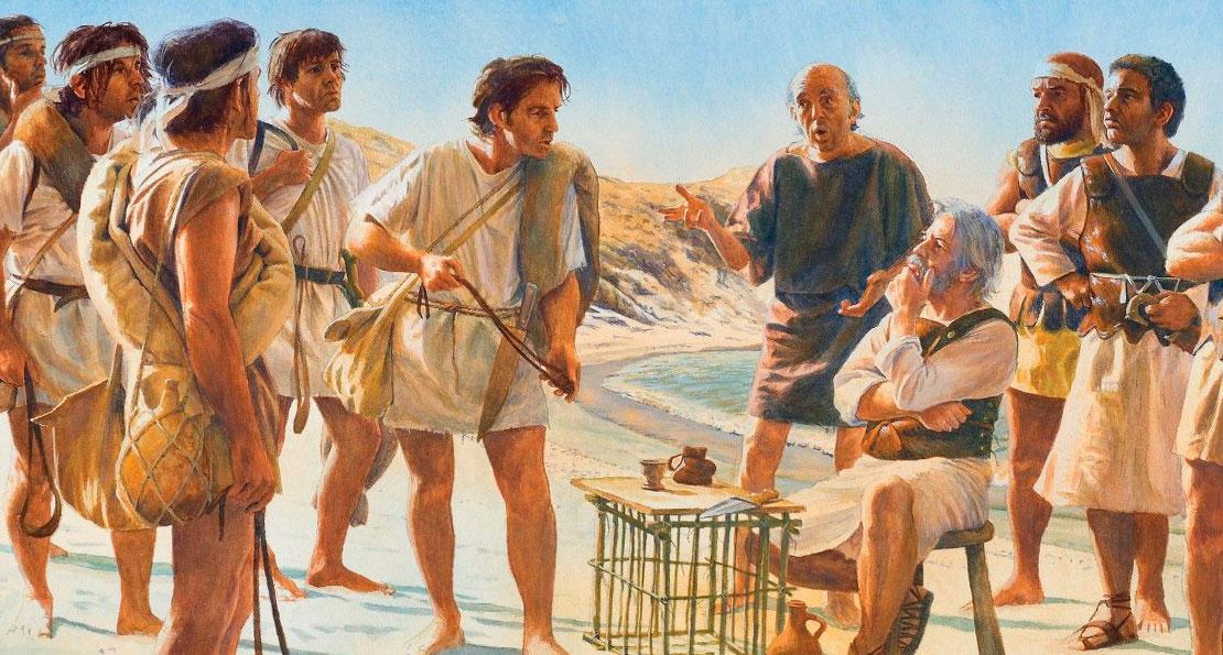 Набор пращников