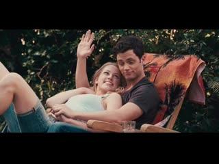 Отчим / the stepfather (2009) hd