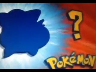 ONE HOUR VERSION of Who's that Pokémon? Vine by: Sammy San Pedro Cruz LOOPED