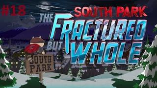 South Park: The Fractured But Whole Platinum Walkthrough #18