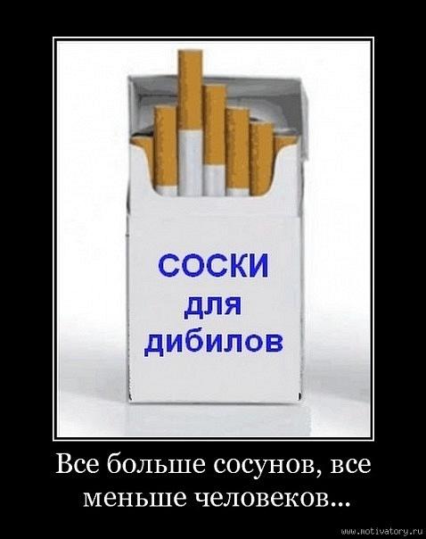 Картинка для бросившего курить