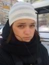 Фотоальбом Ани Буфузовой