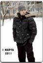 Личный фотоальбом Дмитрия Лоджаза