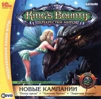 Серийный номер для king s bounty перекрестки миров