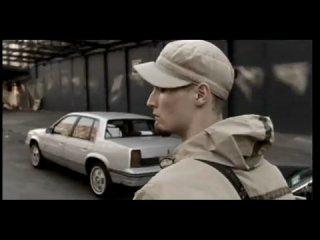 DJ Tomekk feat. Afrob, Flavor Flav, Grandmaster Flash & MC Ren - 01, 02, 03 Rhymes Galoree