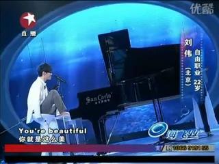 Armless pianist liu wei you're beautiful (winner of china's got talent final 2010).