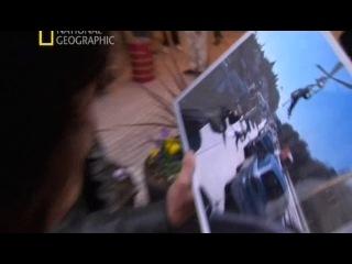 National Geographic: Веселая Наука (1 серия)