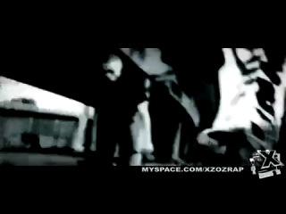 XZOZ BEATZ DEXSTAR IHR FLIENT