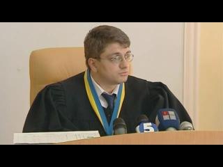 Cудилище проти Юлії Тимошенко День сімнадцятий Частина 2 АУДІО