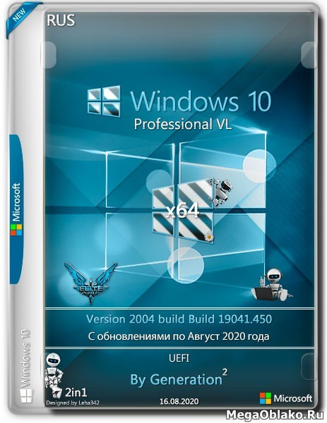 Windows 10 Pro VL x64 2004 2in1 August 2020 by Generation2 (RUS)