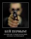 Личный фотоальбом Романа Неведомского