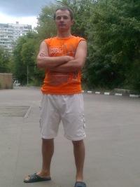 Виктор Мигно, Пинск