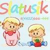 Детский интернет-магазин|Slatusik.ru|Тверь