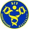 bio_BSU