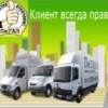 Недвижимость в СПБ & Перевозка-квартиры/ПИАНИНО/