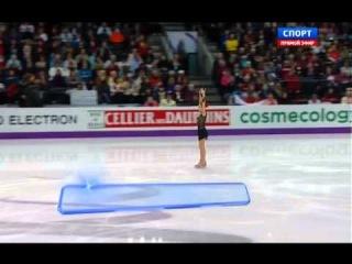 2013 Worlds Ladies SP Osmond/Kim/Gold & Group 5 Full Version